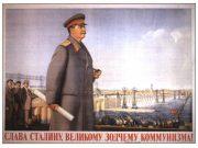 «Слава Сталину!»: в Сети обсуждают слова Охлобыстина