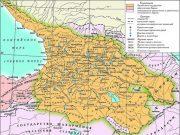 Неужели потомки великой Тамары забыли, кто они, и не хотят уже быть теми, кем рождены по праву?! Грузия -- это Грузия! Грузия -- часть огромного и великого Русского мира. И этот огромный и великий мир ждёт возвращения своих заблудших, потерявшихся братьев. Хватит быть рабами.