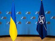 В ФРГ заверили, что вопрос вступления Украины в НАТО не рассматривается