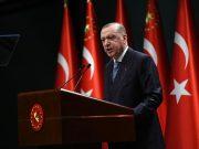 Эрдоган заявил об обнаружении Турцией месторождения газа в Черном море