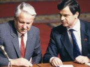 Хасбулатов рассказал о сотнях агентов ЦРУ в окружении Ельцина
