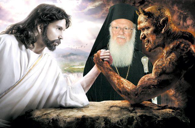 ბართოლომეოსი ღმერთსა და ეშმაკს შორის