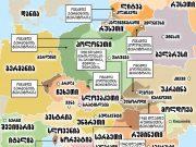 რა აჩუქა საბჭოთა კავშირმა ქვეყნებს, რომლებიც ახლა ოკუპანტს ეძახიან